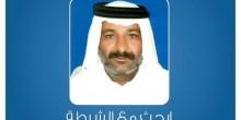 شرطة رأس الخيمة تعمم صورة مواطن مفقود منذ 10 أيام