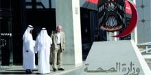 وزارة الصحة الإماراتية تحذر من ضربة الشمس وتقدم طرق الوقاية منها