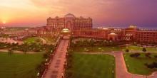تمتع بأجمل العروض والفعاليات الترفيهية في قصر الإمارات في مهرجان صيف أبوظبي 2016