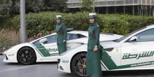 شرطة دبي تعلن عن دورة مرشحي الضباط لمواطنات الإمارات