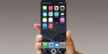 آي فون 7 قادم في الأسبوع الثالث من سبتمبر
