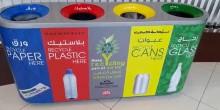 أين يمكن أن تعيد تدوير القمامة في دبي؟