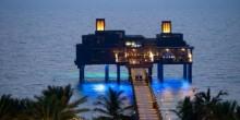 """تعرف على مطعم """"بير شيك"""" أفضل المطاعم الرومانسية في دبي"""