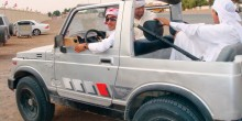 مطالبات بفرض قيود على السائقين الشباب في الإمارات
