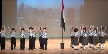 تعرف على مناهج رياض الأطفال في الإمارات