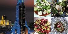 """مطعم """"رؤيا"""" أو """"الحلم"""" التركي يفتح أبوابه في دبي قريبًا"""