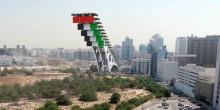 """موقع """"درج دبي"""" يثير استياء المواطنين"""