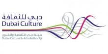 خدمة واي فاي الإمارات ستتوفر في جميع مواقع دبي التراثية والثقافية