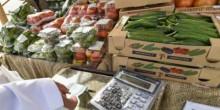 أكشاك ذاتية الخدمة للأطعمة العضوية قريبًا في الإمارات