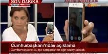 أردوغان يدعو الشعب للتظاهر بالميادين والرد على المحاولة الانقلابية