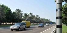 إلغاء قرار تخفيض 50 بالمائة من المخالفات المرورية من قبل شرطة أبوظبي