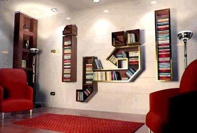 بالصور: أحدث التصاميم الرائعة للمكتبات 871.jpg