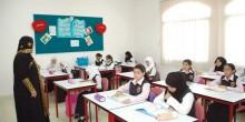 أولياء أمور الطلبة يطالبون بتأجيل الدراسة لما بعد عيد الإضحى