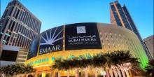متع أطفالك بإجازة صيفية استثنائية في دبي مارينا مول مع أول أيام عيد الفطر المبارك