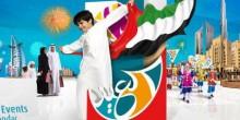 تعرف على أبرز الفعاليات والعروض المقدمة  في دبي خلال هذا العيد