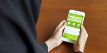 مكتبة دبي العامة تطلق تطبيق جديد لدعم قاعدة بياناتها