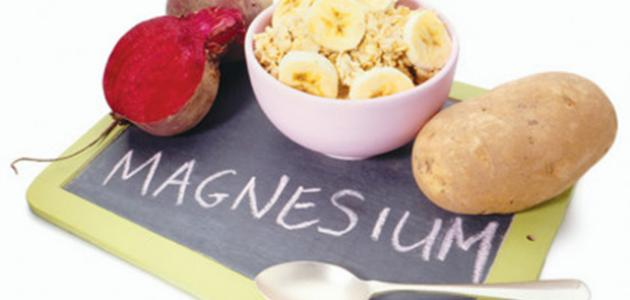 magnesiom