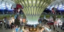 السوق الحرة بمطار أبوظبي تطلق متجرًا  إلكترونيًا على الإنترنت
