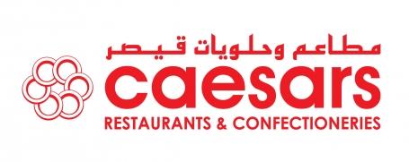 مطعم قيصر – ند الحمر
