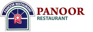 مطعم بانور – النهدة