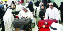 الهيئة العامة للشؤون الإسلامية: لا وجود لرحلات حج بري لحجاج الإمارات هذا العام