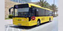 تاكسي دبي تطلق أسطولاً من  الحافلات الذكية للعام الدراسي الجديد  2016 – 2017