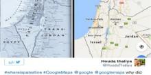 غوغل تقصي فلسطين تمامًا من خرائطها وتعوضها بإسرائيل