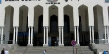 دبي | خطف مستثمر وسرقة 2 مليون درهم