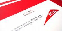 هيئة الطرق والمواصلات في دبي تصدر خارطة متكاملة لوسائل النقل الجماعي