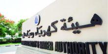إنشاء محطة تحلية مياه في جبل علي بقيمة 16،3 مليون درهم