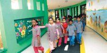 30 أغسطس تاريخ العودة المدرسية لطلبة رياض الأطفال الحكومية