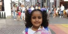 الطفلة الإماراتية التائهة في هولندا مريم الفلاسي تتواصل مع أسرتها