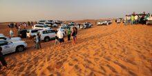 تمتع بأروع رحلات السفاري مع الأفاق العربية