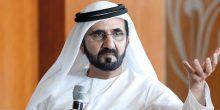 محمد بن راشد: فوجئت بعودة وزيرة الدولة للتعليم بعد أسابيع من ولادتها
