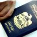 السنغال تعفي الإماراتيين من تأشيرة الدخول المسبقة إلى أراضيها