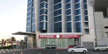 NMC تخطط لافتتاح سلسلة مستشفيات مخصصة للنساء في الإمارات