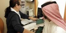 الصحة الإماراتية تطلق النظام الإلكتروني للعلاج في الخارج