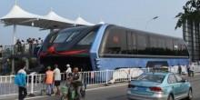 الصين تطلق أول حافلة عملاقة لحل مشكلة ازدحام المرور