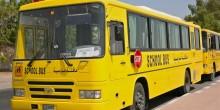 مواصلات الإمارات تتنهي من صيانة 1488 حافلة مدرسية في أبوظبي