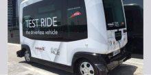 دبي:  بدء التشغيل التجريبي لأول مركبة ذاتية القيادة