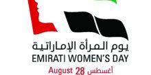 كيف تسجل اقتراحاتك لدعم المرأة الإماراتية؟