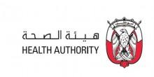 هيئة الصحة في أبوظبي تحذر من استعمال مادة دوكوسات الصوديوم