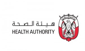 هيئة الصحة أبوظبي