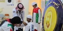 شباب الإمارات يقدمون مليوني ساعة تطوع للخدمة الإنسانية