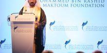 مؤسسة محمد بن راشد للأعمال الخيرية تنفذ مشروع بسمة