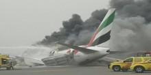 """نتائج التحقيقات في حادثة """"طيران الإمارات"""" تصدر أكتوبر المقبل"""