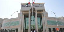 أبوظبي | تأجيل قضية طلب التعديل الجنسي