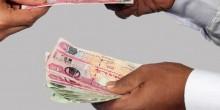 430 مليار درهم هو إجمالي  القروض الشخصية هذا العام