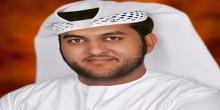 إطلاق اسم الشهيد جاسم البلوشي على قاعة في أكاديمية الإمارات للدفاع المدني