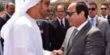 الإمارات تمنح مليار دولار لمصر